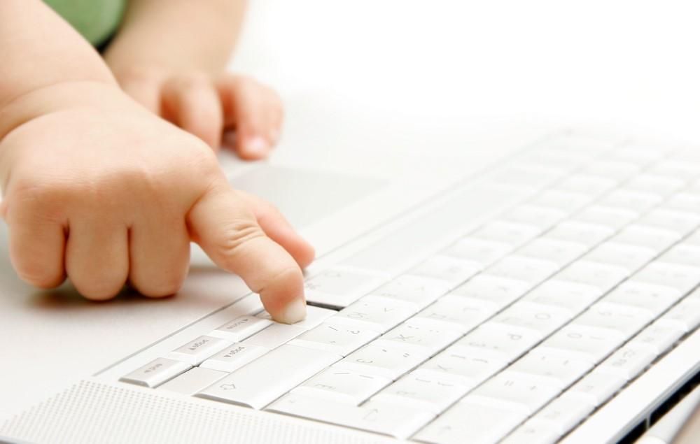 ○オンライン通信教育