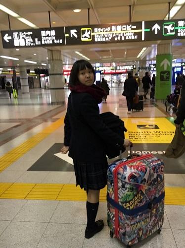 英語が得意な彩紅さんが選んだ道は?現在日本を飛び出して海外留学中!①