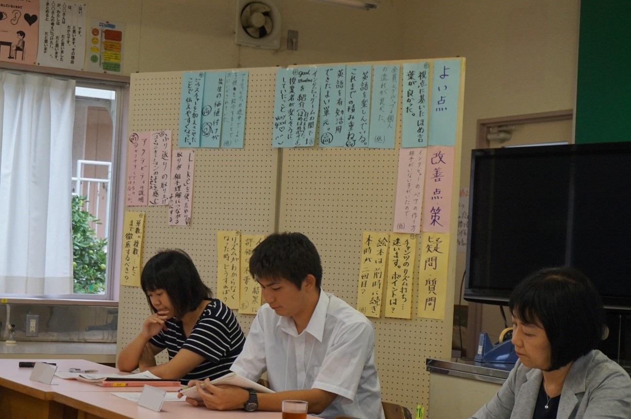 校内の先生方から出た改善点や疑問点