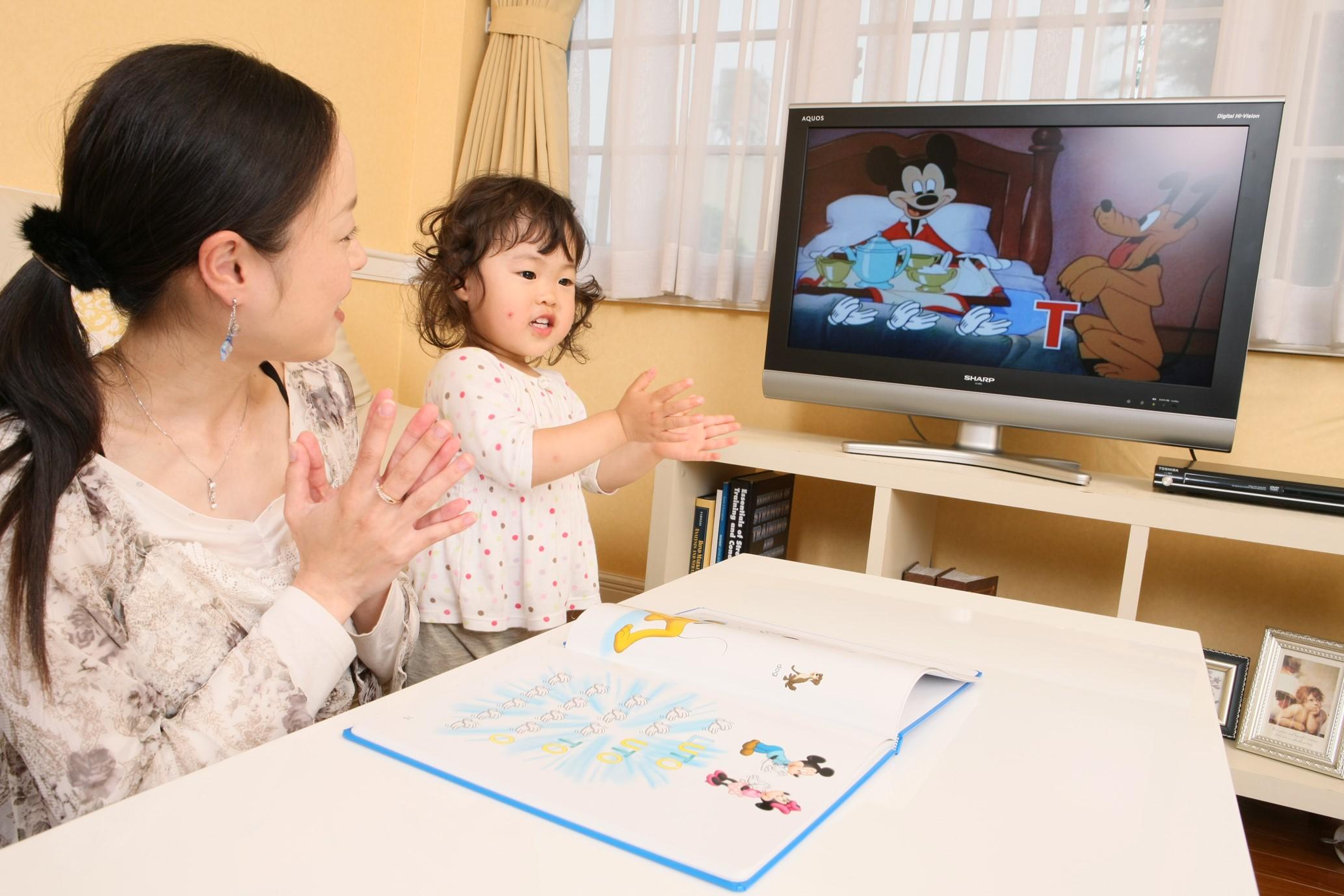 自宅で学習できる英語教材