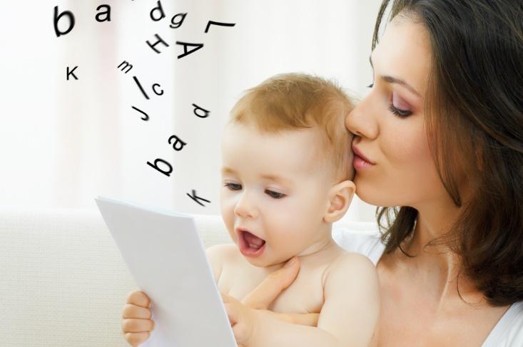 小さな子供の英語学習に役立つ幼児語の魅力