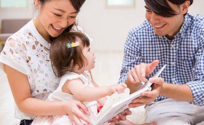 子供の英語学習は何歳から?ベストな時期にはじめたい学習のポイント
