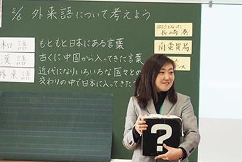 小学校の英語授業を取材した記事はこちら!