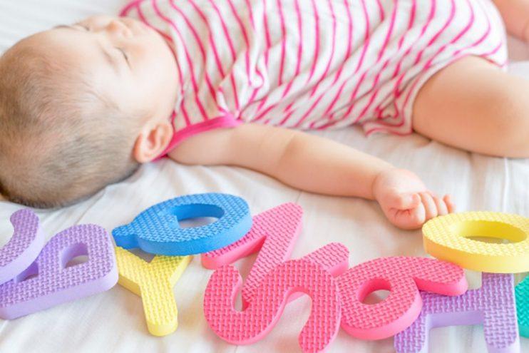 幼児期の英語教育はどんな方法がいいの?早期英語学習のコツ