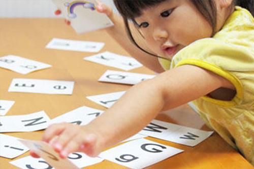 親子のコミュニケーションにも、自宅学習用英語教材は役立ちます。
