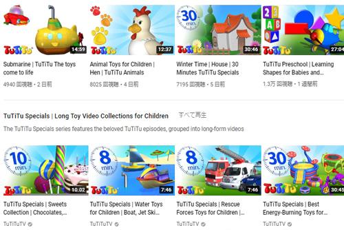 無料YouTubeで2歳児の英語を聞く力を育てる|TuTiTuTV