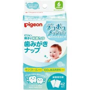 Pigeon(ピジョン)親子で乳歯ケア 歯磨きナップ(赤ちゃん〜乳幼児)