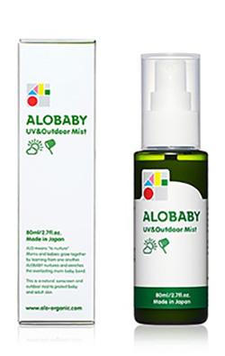アロベビー UV&アウトドアミスト/アロベビー