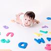 赤ちゃんってすごい!脳科学から見た、赤ちゃんの言語習得のヒミツの記事画像