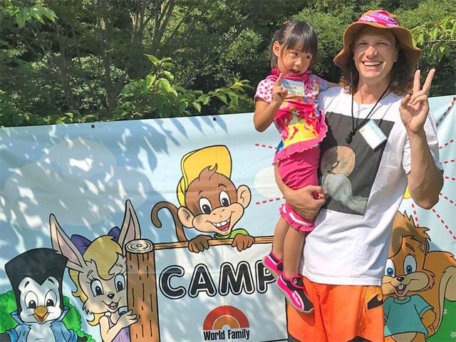 サマーキャンプはこの夏1番の思い出02