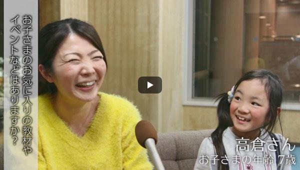 私が洋楽を聞いていると、娘が歌詞を日本語訳してくれますの記事画像