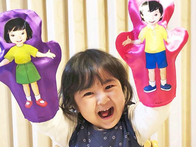 親子で遊びながら英語に親しめるおもちゃがいっぱい ほか02