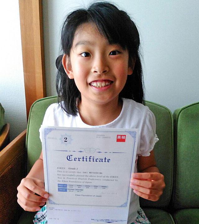 8歳で英検2級に合格。松島早希さんとお母さまにインタビューしました。01