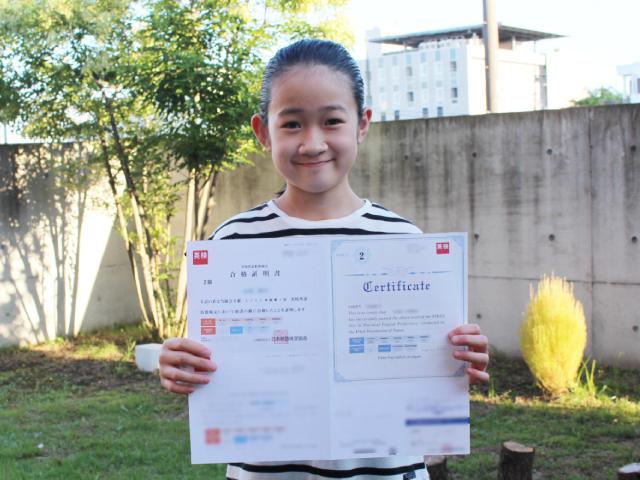 【英検(R)2級に合格】英検受験は楽しくてわくわくする経験でした