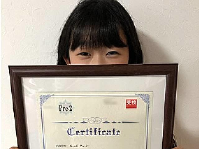 【英検(R)準2級に合格】親の英語力に関係なく子供はDWEを楽しめる!将来は生きた英語になることを願っています