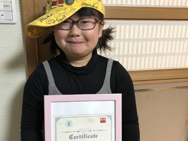 8歳で英検の2級に合格