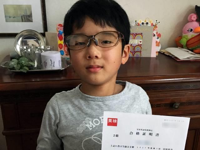 8歳で英検2級に合格