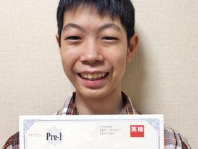 【英検(R)準1級に合格】【TOEICで845点を獲得】将来の夢は海外でツアーガイドとして働くことの記事画像