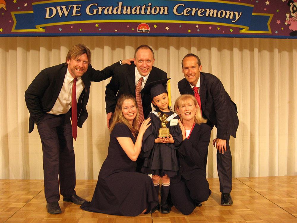 DWE卒業式でのみらのさん