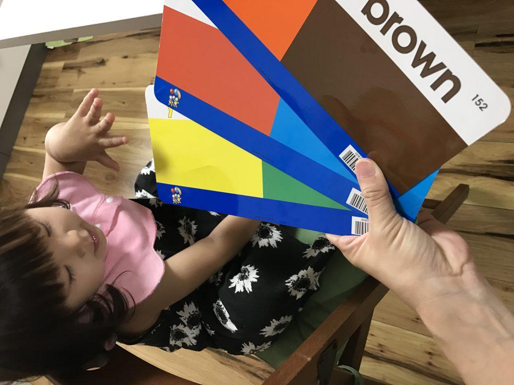 【1歳半】単語と答え方のアウトプットスタートの画像
