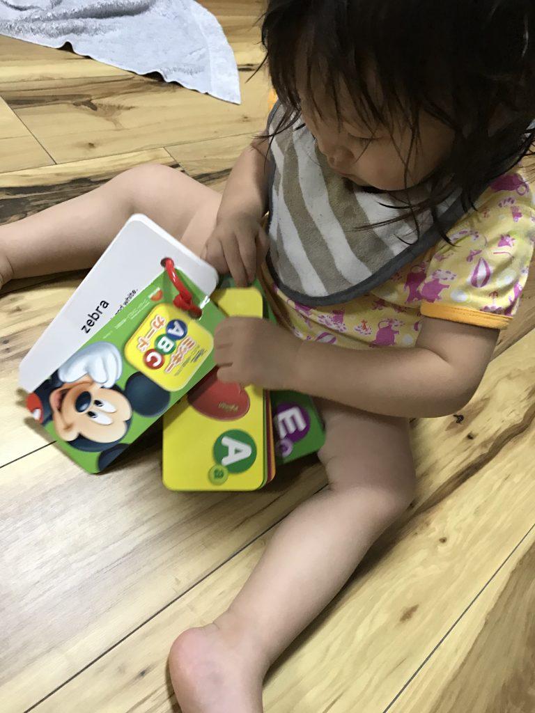 1歳9ヶ月 ABCと数字を読むの画像