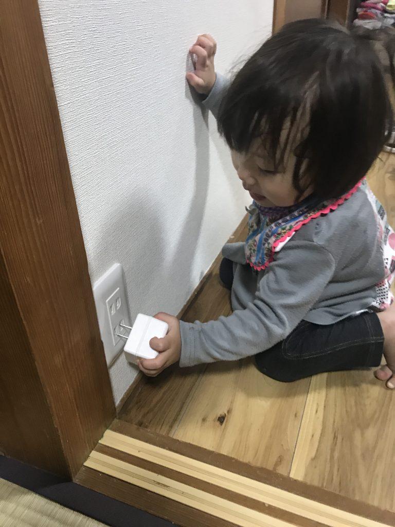 1歳10ヶ月 自分でTACの画像