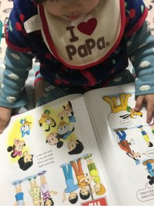 2歳1ヶ月 Bookレッスンを意識しての画像