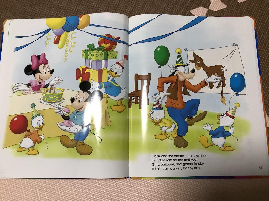 HAPPY Birthdayカードが届きましたの画像