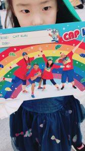 新CAP kidsの画像