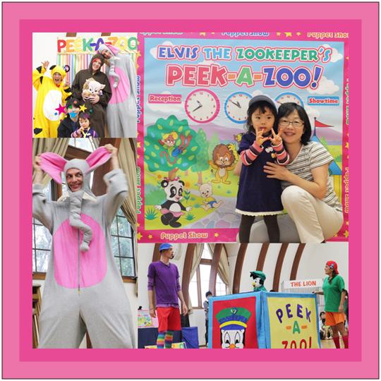 2014 週末イベント Puppet Showの画像