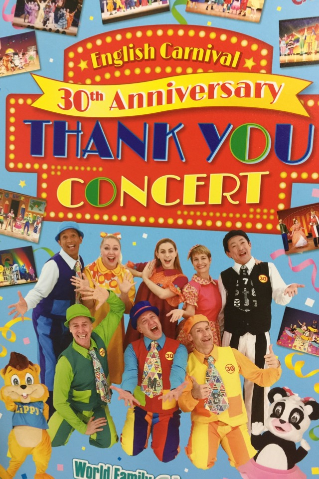 30th Anniversary Thank you concertの画像