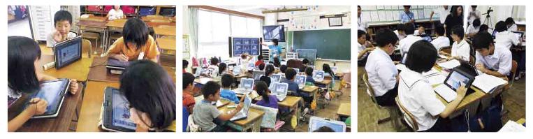 学びのイノベーション事業