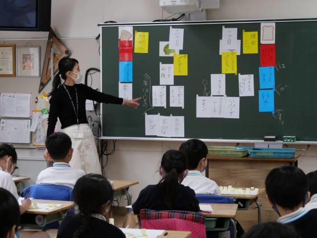 Q6. 小中高を見据えた英語一貫教育と、これからの子供たちに必要な英語力とは何ですか?