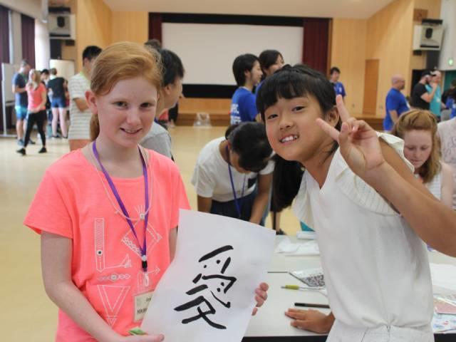 サマーキャンプや短期留学を通じて「活きた英語教育」の普及を目指す