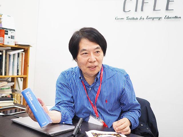 田中茂範名誉教授3