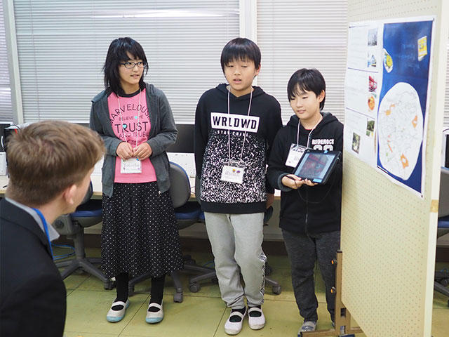 久米川東小学校・英語授業研究まとめ4