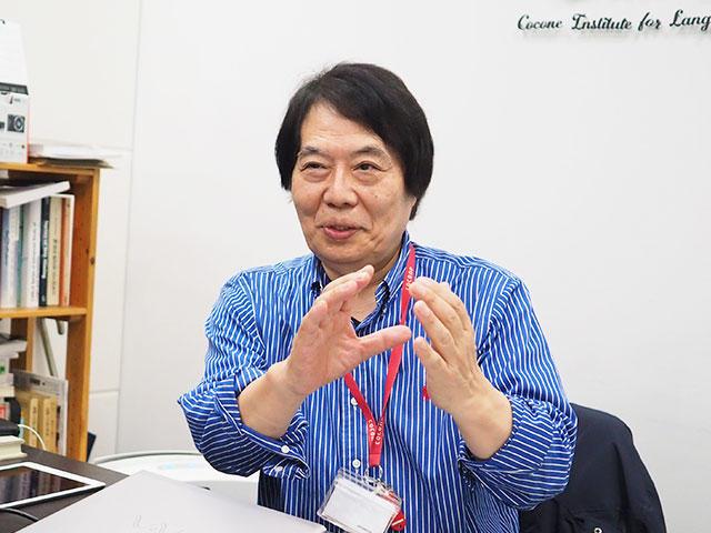 田中茂範名誉教授1