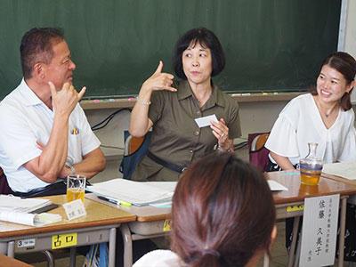 加賀小学校4