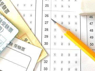 高校予備校の民間英語試験対策