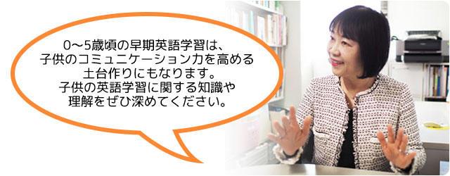 子供の英語学習に関する知識や理解をぜひ深めてください